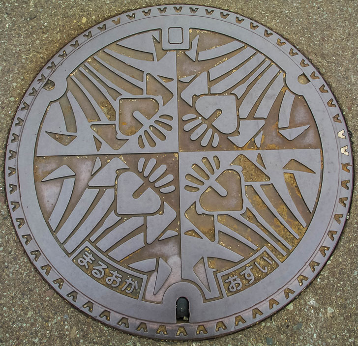 【蓋】福井県坂井市(旧丸岡町地区)のマンホール